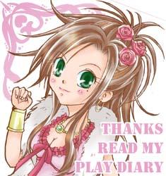 どうもありがとうございます〜!!