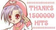150万HITS★記念感謝祭