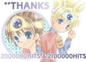 大感謝なのです〜v(≧∇≦)v