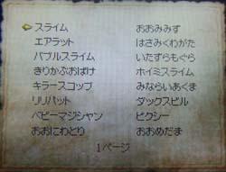 1ページ目★