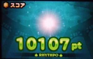 150622-3.jpg